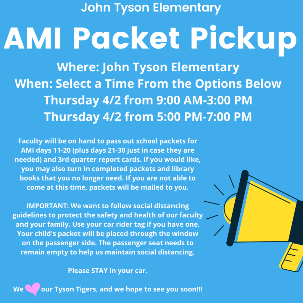 AMI Pickup Information